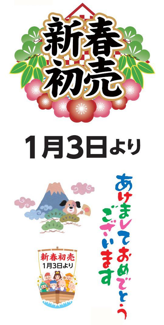 yonemo20171226.jpg
